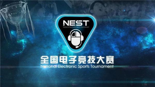 NEST全国电竞大赛赞助商迪瑞克斯DXRacer引关注