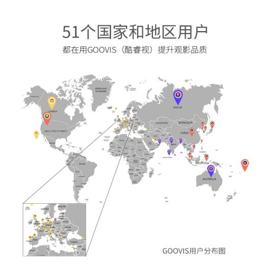 GOOVIS观影黑科技惊艳亮相2018 CES Asia