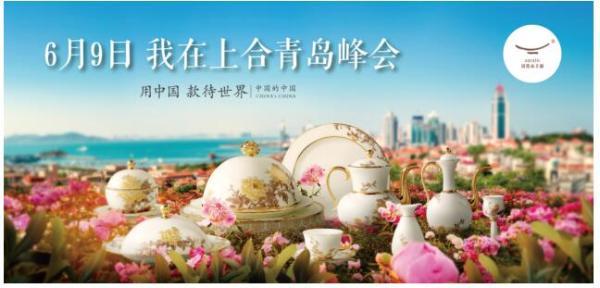 """国瓷永丰源用技术和设计重磅打造""""美质瓷"""",为陶瓷行业再添新动力"""