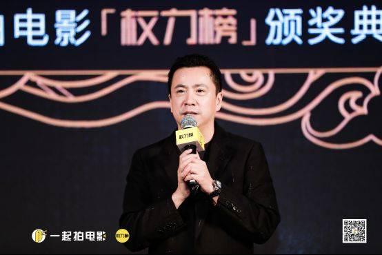 """华谊兄弟荣膺""""权力榜——最具影响力电影出品公司"""""""