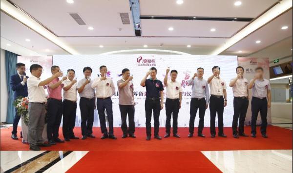 顶呱呱集团上市筹备签约 开启商业服务新征程