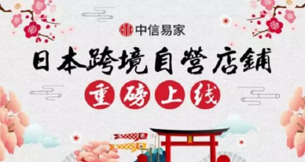 中信易家携手CITYBOX魔盒亮相3E北京消费电子展
