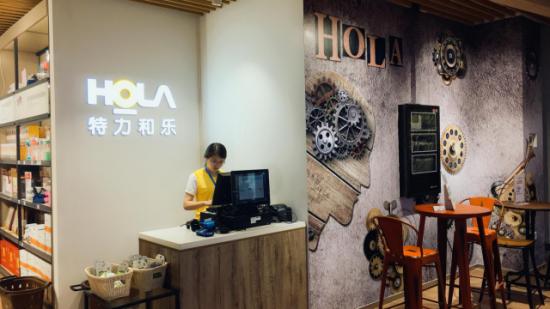 HOLA特力和乐与苏宁易购合作提速