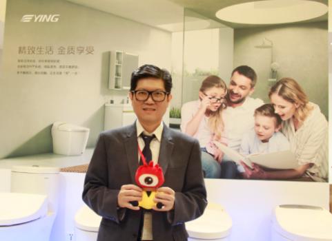 鹰卫浴黎定国:模块化定制,满足消费者全生命周期的卫浴需求