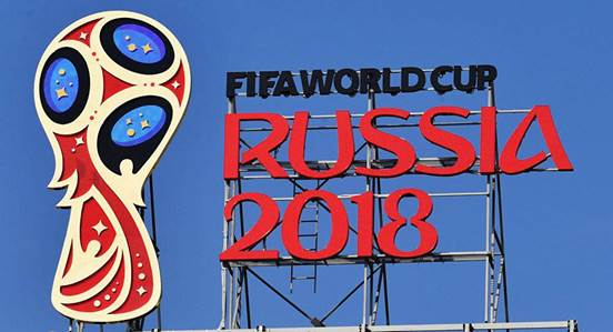 为世界杯而来 国际球迷节即将开锣