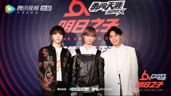 勇闯天涯superX总冠《明日之子》第二季,品牌年轻化再出击!