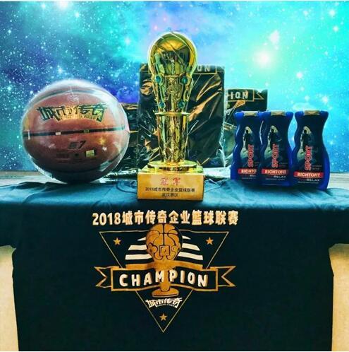 """全国总决赛见——""""2018城市传奇企业篮球联赛"""""""