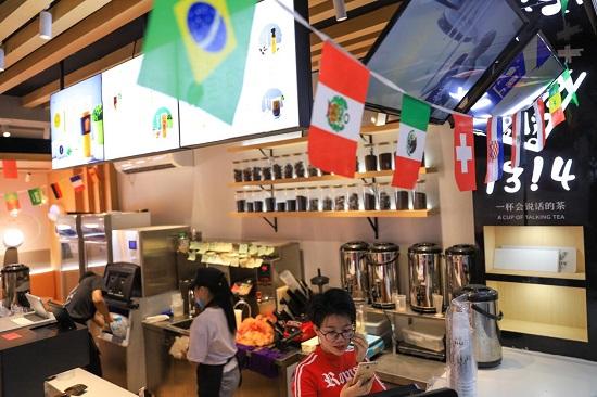 1314茶全员身披世界杯战袍 为世界杯疯狂打call