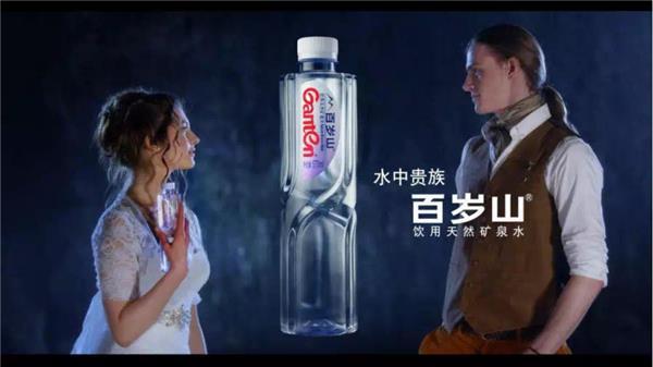 """不做水源营销,解密百岁山""""水中贵族""""营销之路"""