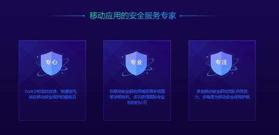 """华为DigiX大会召开 360加固保荣获""""华为EMUI合作共赢奖"""""""