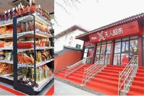 亚马逊、华为、海康威视全球科技巨头齐亮相7月3E北京消费电子展