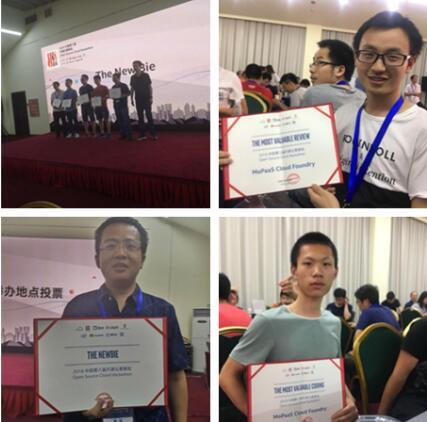 兄弟连教育携手清华系区块链创业团队尹成团队成立区块链学院