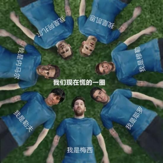 世界杯小组赛首轮落幕 微博短视频播放量达22.5亿