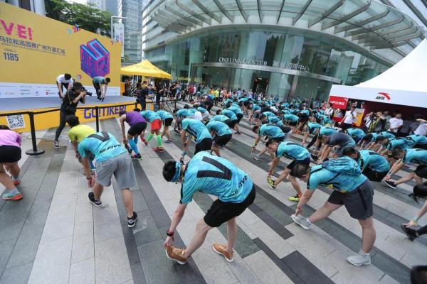 国际垂直马拉松巡回赛广州首站开跑,比肩万菱汇俯瞰CBD