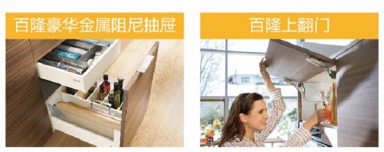 我乐橱柜:厨房收纳不再怕 人人都是厨房收纳专家
