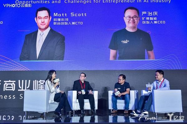 学界业界达成共识:未来几年AI将深度改变整个行业和每人的生活