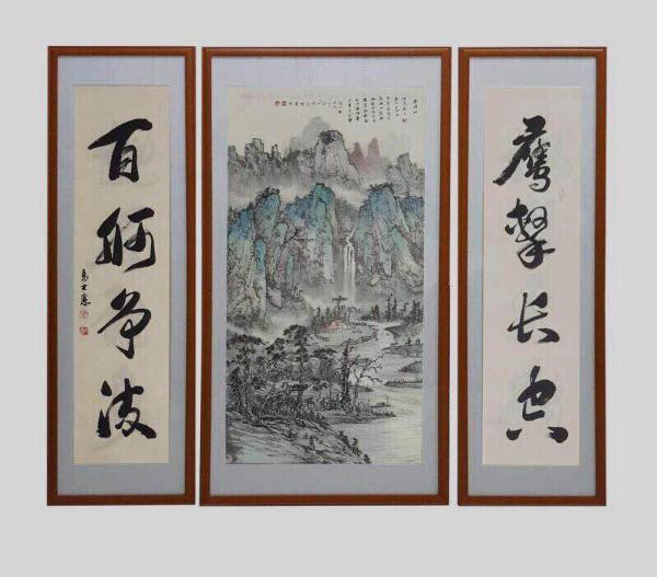 《伟人山水-鉴闻中国》—宋闻鉴国画品鉴活动在京举行