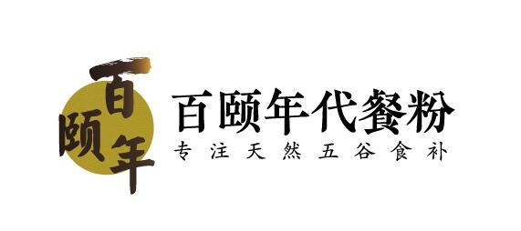 百颐年与华南理工大学院企合作,联袂打造世界级民族代餐品牌