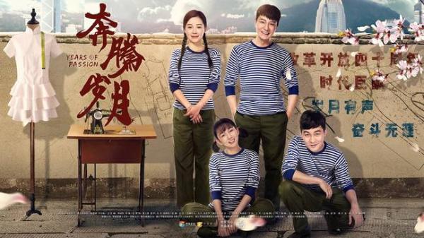 华策独家剧场致敬中国电视剧诞生60周年 ,幻想忍者村2.