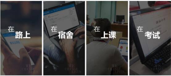 北大青鸟荣获优秀特许品牌奖:以数字化创新思维,打造理想课堂!