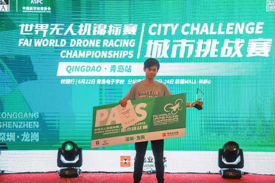无人机城市挑战赛空降青岛 新玩法带来别样精彩