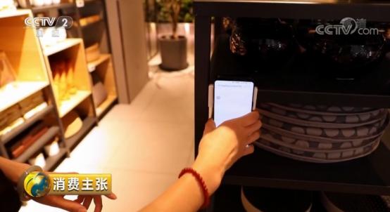 央视《消费主张》探班曲美 家居卖场一夜巨变竟因京东黑科技