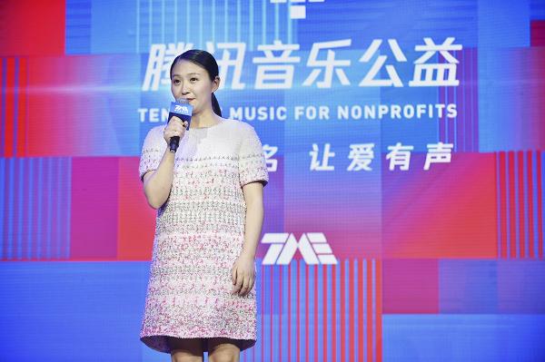 """三年践行""""十百千""""公益战略 腾讯音乐娱乐集团为爱发声"""