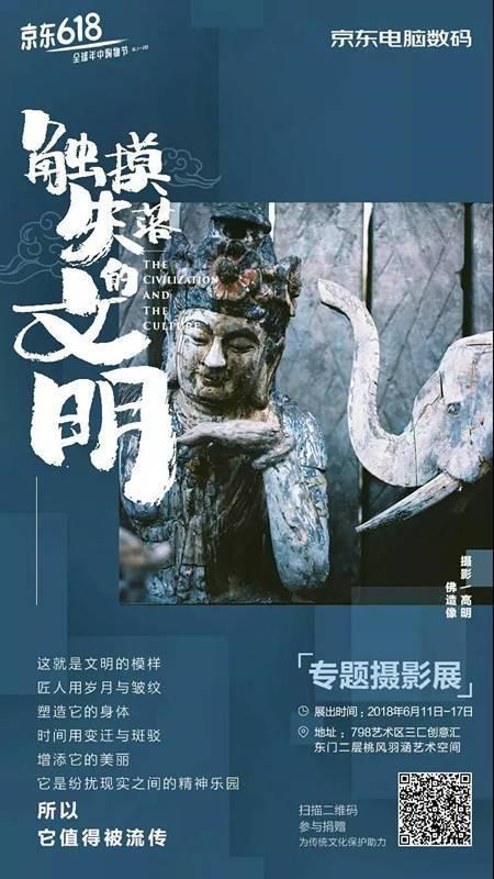 触摸失落的文明 书院中国深耕非遗传承与保护