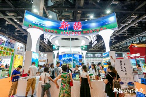 新疆旅游系列活动亮相2018北京国际旅游博览会