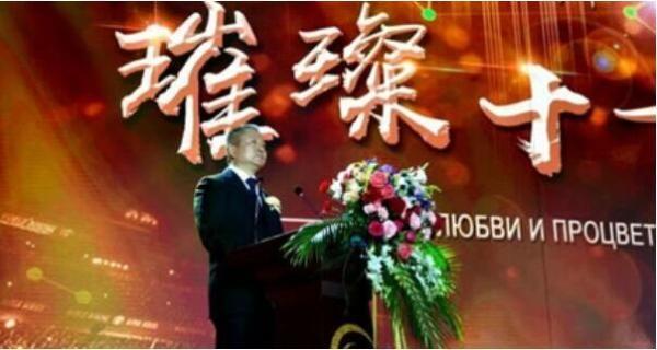 筑梦未来·绽放全球,2018 FOH0W和治友德全球年会在天津举办