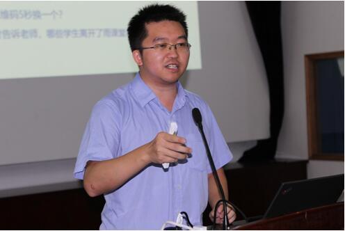 浙江省高等教育智慧教学研讨会在浙江工业大学举行