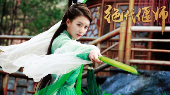 金尤美携新电影《绝代偃师》惊艳亮相上海电影节IFG之夜