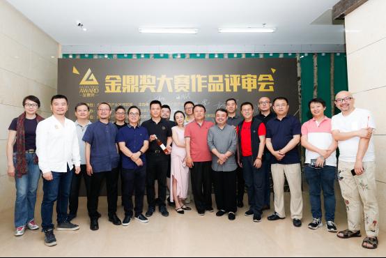 金鼎奖大赛:国家级广告产业园携手推动广告业创新