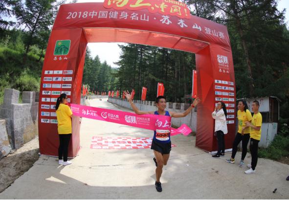 2018中国名山赛·苏木山登山赛成功举办——7月15日千余名登山健儿来避暑