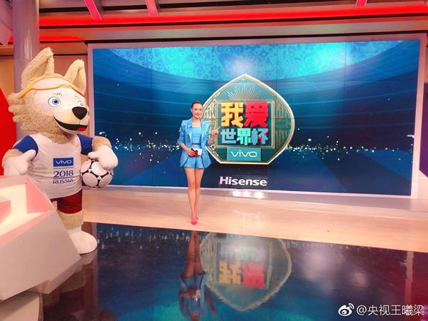 """""""央视第一足球女主播""""王曦梁红了三届世界杯!"""