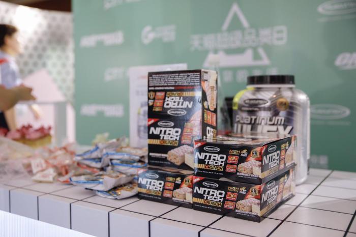 天猫超级品类日发布白皮书 探秘运动营养新趋势