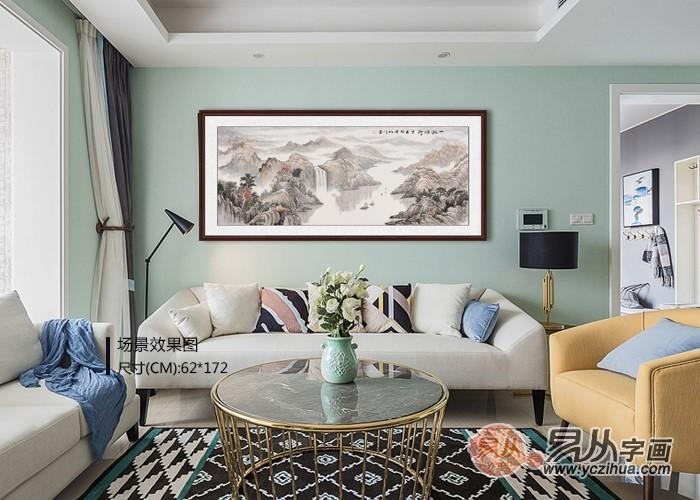 客厅适合挂什么样的山水画?颇具书香气息的选择图片