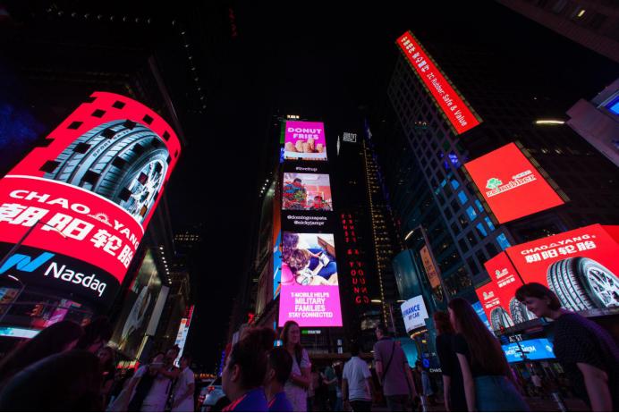"""中策橡胶登陆纽约时代广场,为""""中国轮胎""""发声"""