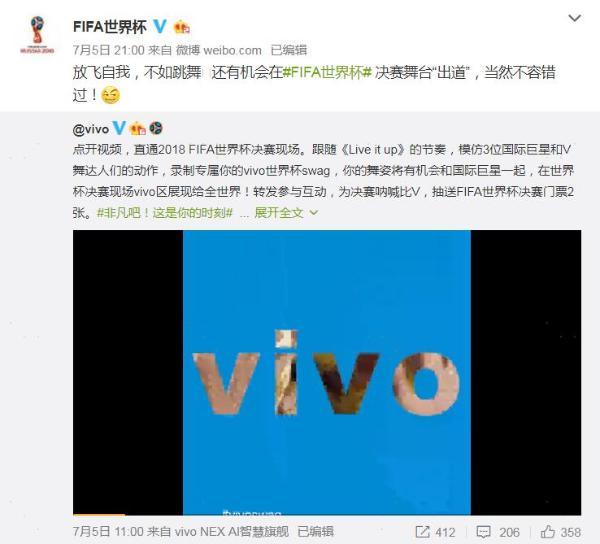 世界杯进入四分之一决赛 中国赞助商用swag助威非凡时刻