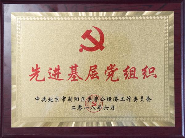 融通汇信参加朝阳区纪念建党97周年党建•文化行活动