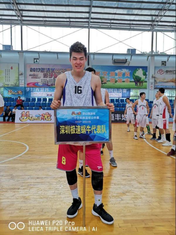 王者之戒落谁家2017梦幻西游杯·中华民族篮球公开赛圆满落幕