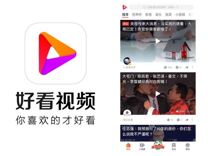 好看视频_ai驱动产品更新,百度好看视频迎来短视频新时代