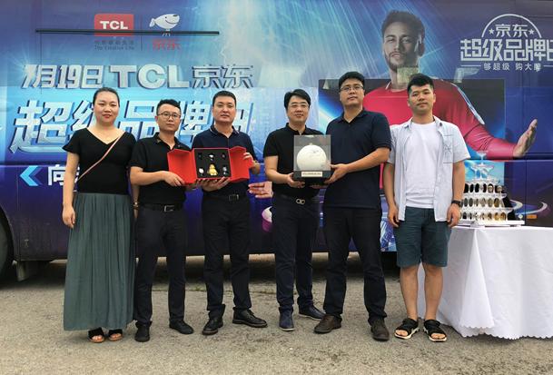 TCL+京东=双赢 下一个十年注定更加精彩