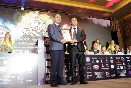蒋良初先生担任世界拳击理事会(WBC)亚太区执委