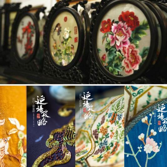 爱奇艺《 延禧攻略》融合非物质文化遗产元素展现中国传统文化魅力