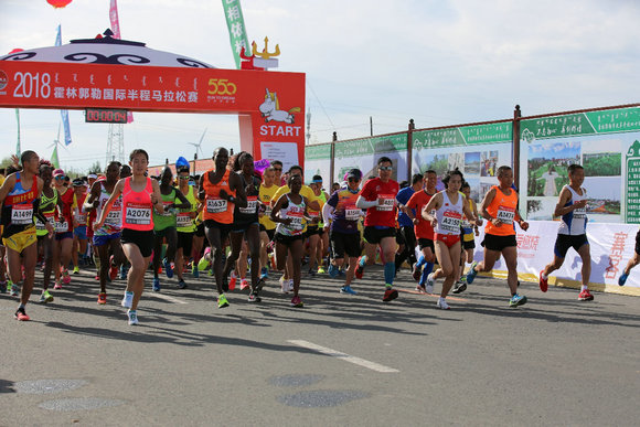 草原避暑跑马——2018霍林郭勒国际半程马拉松圆满完赛