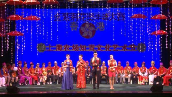 """第29届""""金紫荆花奖""""艺术大赛日前在香港成功举办"""
