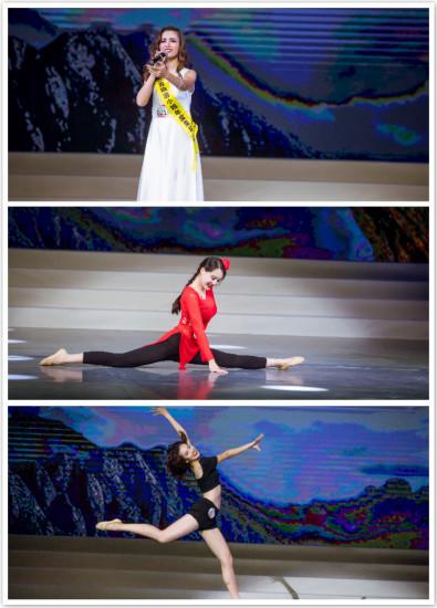 所有的成功都不是偶然——世界旅游小姐年度皇后太白山直选赛花絮