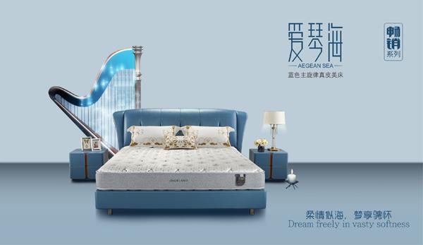 夏季卧室拔草指南,雅兰10大最受欢迎产品榜(下篇)