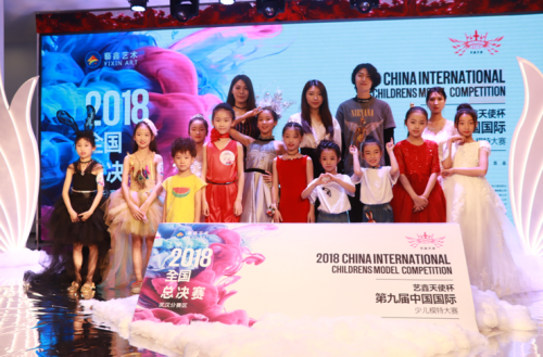 艺鑫天使杯中国国际少儿模特大赛武汉赛区总决赛即将开赛